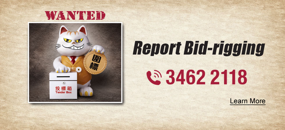 Report Bid rigging